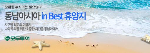 �����ƽþ� in Best ����